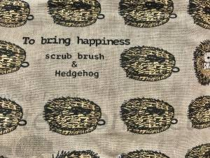 Bring Happiness Beige